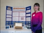 TVSEF 2016 Projects - Competition