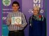 010_Rotary-Literacy-Award