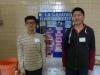 1001_Ricky-Wang+Aiden-Xing